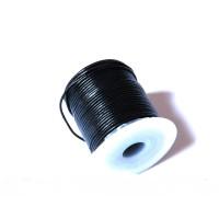 Cordon cuero negro 1 mm ( 1 metro)