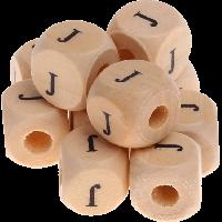 Cubo madera natural alfabeto 11x11 mm, letra J (calidad alemana)