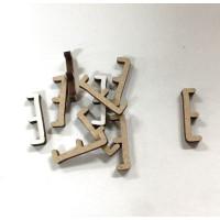 Letra adhesiva manuscrita madera DM - Mayusculas 2 cm - Letra E