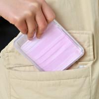 Cajita rectangular de plastico 11.9x9 cm para llevar tu mascarilla
