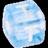 Cubo letras 10x10 mm acrilico colores - Letra T