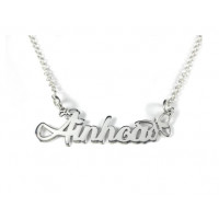 Collar plata de ley - Nombre personalizado con mariposa  (POR ENCARGO)