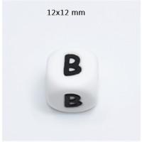Cubo letra silicona 12x12 mm- Premium - Letra B